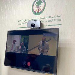 """وزارة الصحة تعلن عن""""5620″ وظيفة صحية للسعوديين"""