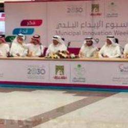 بلدية الجبيل تكثف جهودها في أسبوع المستهلك الخليجي