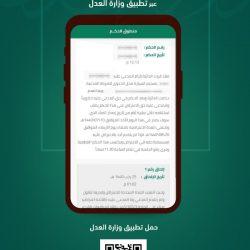 مصادر أمنية سودانية : نقل البشير إلى سجن كوبر بالخرطوم