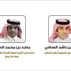 """"""" آل باخشب """" يستقبلون المعزين بفقيدتهم"""