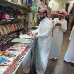 إجتماع سعودي بحريني لمناقشة أوجه التعاون بين الاتحادين في الفترة المقبلة