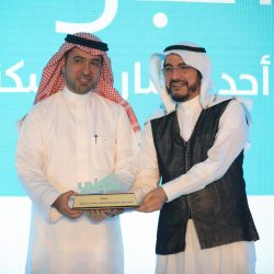 الأمير محمد بن ناصر يرعى حفل تخريج 1477 متدرباً ومتدربة وملتقى التوظيف بتقنية جازان