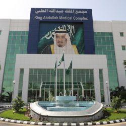 إقامة حفل تخرج للطلاب والطالبات السعوديين بالولايات المتحدة الأمريكية
