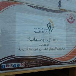 """وكيل محافظة بلجرشي يطلق حملة """" ضحية بلا ذنب """" في سوق السبت التاريخي"""
