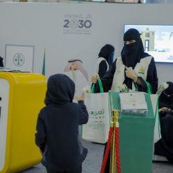 منظم البيت السعودي بالطائف يقع في حرج