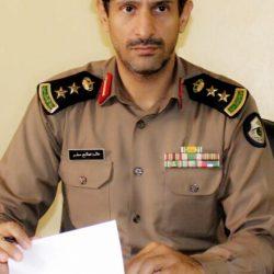 """""""البدراني"""" قائداً لدوريات الأمن بمحافظة حفرالباطن"""