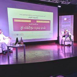 أمير منطقة الباحة يشارك أبناءه نزلاء التأهيل الشامل ودور الإيواء إفطار رمضان