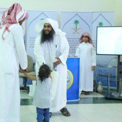 ترقية الدكتورة فاطمة بنت عبد العزيز عقيلي إلى أستاذ مشارك