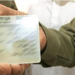 الأمير سعود بن نايف يشهد توقيع اتفاقية بين محافظة النعيرية وجامعة حفرالباطن