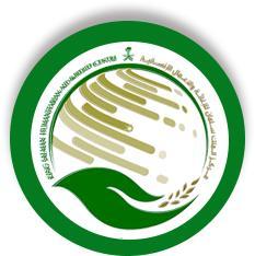 لجنة التوطين بنجران تتابع توطين المولات التجارية ومحلات بيع المفروشات والأثاث المنزلي