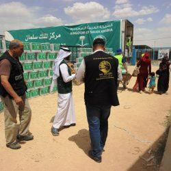 تعليم الرياض يحقق مراكز متقدمة في مسابقة الأرصاد وحماية البيئة