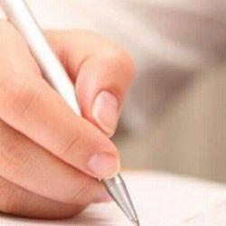 حياتك كتاب أنت من يكتب حروفه فأحسن كتابته