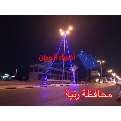 بلدية البكيرية تجهز المصليات والميادين ابتهاجاً بالعيد