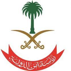 البحرين تستنكر الهجوم الإرهابي الذي تعرضت له محطتا ضخ لخط الأنابيب بالمملكة