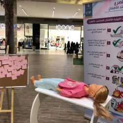 مستشفى الملك فهد بالمدينة يحقق المركز الثالث على مستوى مستشفيات المملكة في الإلتزام بمعايير السلامة الدوائية