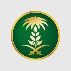 بدر الحماد المرشح لرئاسة نادي الهلال يعقد مؤتمراً صحفياً