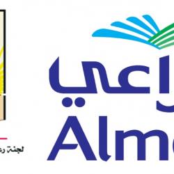 حافظ .. يحق للموقوفة خدماتھم سحب نقدي 67 % من الراتب عبر الصراف