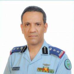 """الدكتور فهد الزهراني مديراً للتعليم بـ"""" منطقة مكة"""""""