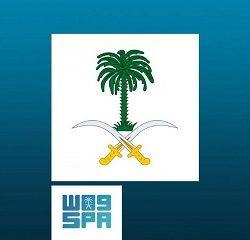 """""""السودان"""" تدين الهجوم الإرهابي على مطار أبها الدولي"""