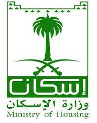 أمير منطقة الرياض يشارك مدير عام  تعليم الرياض فرحته بزفاف ابنه