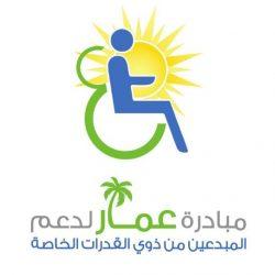 مستشفى الملك فهد بجدة يحتفل باليوم العالمي لمكافحة المخدرات