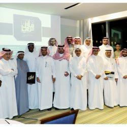 المملكة تنضم إلى عضوية مجموعة دول البيان الوزاري المشترك للتجارة الإلكترونية