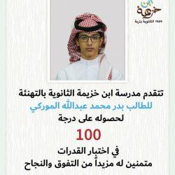 بن سعيدان يتسلم درع الدفاع الجوي الملكي السعودي