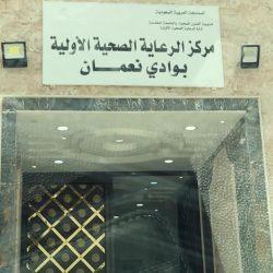 المهندس عبدالله بن خميس يحتفل بزفافه بمكة المكرمة