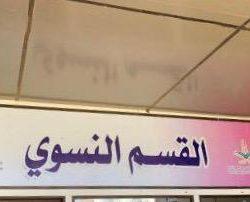 الاستعدادات تتواصل لإطلاق أضخم ملتقى شبابي بجبال الحشر
