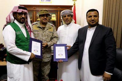 """""""منحة سعودية"""" لتزويد محطات الكهرباء بمحافظة المهرة في اليمن بالمشتقات النفطية"""