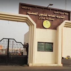 وزارة الطاقة تؤكد متابعتها للعطل الفني الطارئ في محطات كهرباء جنوب المملكة