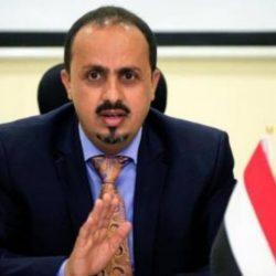 ترقية عددا من ضباط شرطة محافظة حفر الباطن إلى رتبة ملازم أول