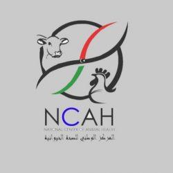 جامعة حفر الباطن تنظم مؤتمرا دوليا عن علم النفس الرياضي التطبيقي