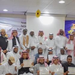 أمانة الرياض تطلق خدمة حجز موقع  لبيع الأضاحي لموسم عيد الأضحى لعام ١٤٤٠هـ