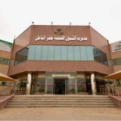 الخدمات الطبية بوزارة الداخلية تنفذ خطة الحج