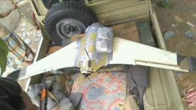 القوات اليمنية المشتركة تُسقط طائرة استطلاع حوثية جنوب الحديدة