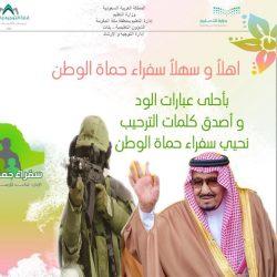 تفاعل قادة الوحدات الكشفية بالدراسة التخصصية بمشعر عرفات في مكة المكرمة