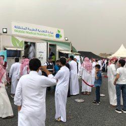 مدير سياحة الباحة : يزور مهرجان العسل ويشيد بالاقبال للمهرجان