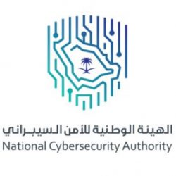 فرع وزارة العمل بالقصيم يدشن سلسلة دورات في مجال السلامة والصحة المهنية