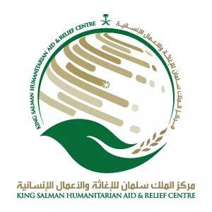 """""""مركز الملك سلمان"""" يوزع مساعدات ايوائية لنازحي صعدة في مأرب"""