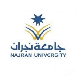 أمانة نجران تنجز 87% من مشروع درء أخطار السيول بطريق الأمير نايف