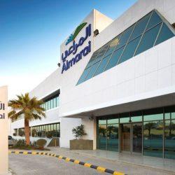 بنك التنمية الاجتماعية بالمدينة المنورة يعقد لقاء تعريفي بمنتجات وخدمات البنك
