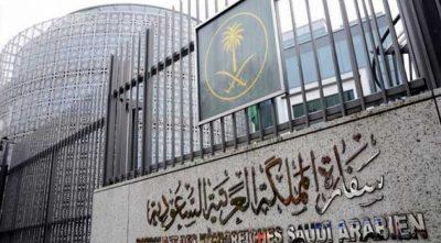 سفارة المملكة توجه تنيه هام  للمواطنين في هولندا بشأن النقاب