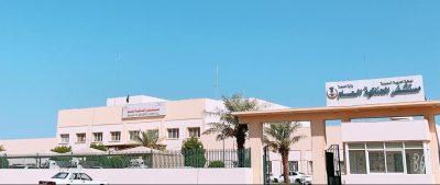 مستشفى الحناكية يحصل على ترخيص ممارسة التشخيص الإشعاعي على مستوى المنطقة