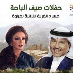 الاتحاد السعودي يختتم المرحلة الأولى من برامجه التدريبية بمنطقة القصيم