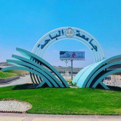 """المنتخب السعودي لألعاب القوى لذوي الإعاقة يفتتح مشاركته في ملتقى بولندا بتحقيق """"6"""" ميداليات"""