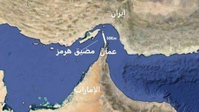 بريطانيا تدعو ممثلين عسكريين من عدة دول لعقد اجتماع في البحرين