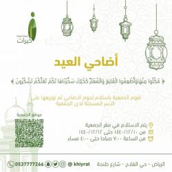 بلدي السهي يزور بلدي أمانة محافظة الطائف
