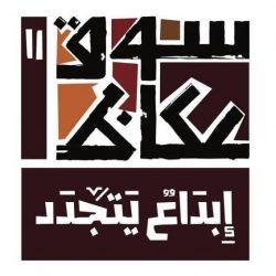 أمين الشرقية يدشن مشروع نفق طريق الملك عبد العزيز مع شارع 28