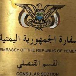 """قوات التحالف تعترض وتسقط طائرتين بدون طيار """"مسيّرة"""" في المجال الجوي لليمن أطلقتهما المليشيا الحوثية"""